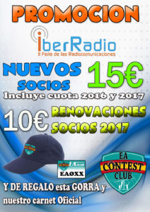 eacc-renovacion-socios-iberradio